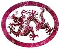 γραμματόσημο δράκων Στοκ Φωτογραφία