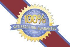 Γραμματόσημο εγγύησης 100% Satisftaction στο λευκό Στοκ Φωτογραφία