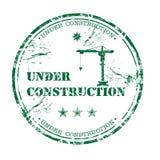γραμματόσημο κατασκευή&sigm ελεύθερη απεικόνιση δικαιώματος