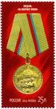 Γραμματόσημο - μετάλλιο ` για την υπεράσπιση του Κίεβου ` Στοκ Φωτογραφία