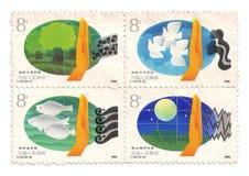 γραμματόσημο περιβάλλον&tau Στοκ Εικόνα