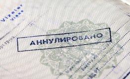 Γραμματόσημο στο τουρκικό διαβατήριο στοκ φωτογραφία