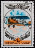 γραμματόσημο συλλογής Στοκ Φωτογραφία