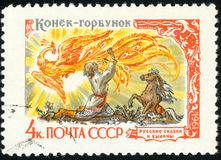 Γραμματόσημο της ΕΣΣΔ, καμπουριασμένο άλογο παραμυθιού Στοκ Εικόνες