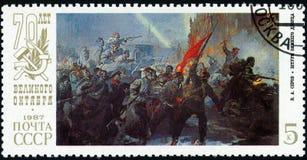 Γραμματόσημο της ΕΣΣΔ στη ζωγραφική Serov Στοκ φωτογραφία με δικαίωμα ελεύθερης χρήσης