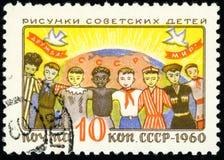 Γραμματόσημο της ΕΣΣΔ - σχέδια των σοβιετικών παιδιών ελεύθερη απεικόνιση δικαιώματος
