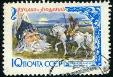 Γραμματόσημο της ΕΣΣΔ, του παραμυθιού Ruslan και του Lyudmila Στοκ εικόνα με δικαίωμα ελεύθερης χρήσης