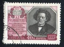Γραμματόσημο του Anton Rubinstein που τυπώνεται από τη Ρωσία Στοκ Εικόνες