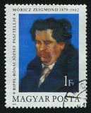 Γραμματόσημο Στοκ φωτογραφίες με δικαίωμα ελεύθερης χρήσης