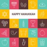 Γραμμών τέχνης ευτυχή εικονίδια διακοπών Hanukkah εβραϊκά καθορισμένα Στοκ Φωτογραφίες