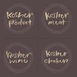 Γραπτά χέρι Kosher προϊόντα διανυσματικές ετικέτες τροφίμων Στοκ εικόνα με δικαίωμα ελεύθερης χρήσης