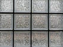 Γραπτό louver σε ένα κτήριο στοκ φωτογραφία με δικαίωμα ελεύθερης χρήσης