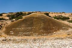 Γραφές αγάπης που εγγράφονται από τα χαλίκια που αφήνονται από τους τουρίστες στην παραλία βράχου Aphrodite, Κύπρος Στοκ εικόνες με δικαίωμα ελεύθερης χρήσης