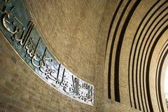γραφές μουσουλμανικών τεμενών Στοκ φωτογραφία με δικαίωμα ελεύθερης χρήσης