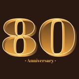 Γραφή, εορτασμός, επέτειος του αριθμού 80 - 80η επέτειος έτους ελεύθερη απεικόνιση δικαιώματος