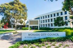 Γραφεία του Συμβουλίου της πόλης Monash στη Μελβούρνη Αυστραλία Στοκ φωτογραφίες με δικαίωμα ελεύθερης χρήσης