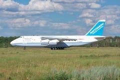 Γραφείο ένας-124 σχεδίου Antonov Στοκ εικόνα με δικαίωμα ελεύθερης χρήσης
