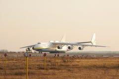 Γραφείο ένας-225 σχεδίου Antonov Στοκ εικόνα με δικαίωμα ελεύθερης χρήσης