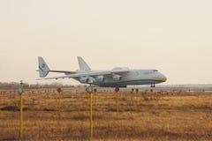 Γραφείο ένας-225 σχεδίου Antonov Στοκ φωτογραφία με δικαίωμα ελεύθερης χρήσης