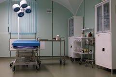 Γραφείο γιατρών ` s Στοκ εικόνα με δικαίωμα ελεύθερης χρήσης