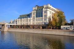 Γραφείο και κατοικημένος σύνθετος Στοκ Φωτογραφία