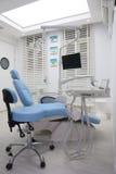 Γραφείο οδοντιάτρων Στοκ φωτογραφία με δικαίωμα ελεύθερης χρήσης