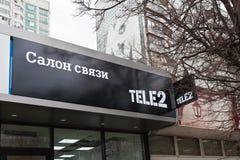 Γραφείο Tele2 στο εμπορικό κέντρο Στοκ φωτογραφία με δικαίωμα ελεύθερης χρήσης