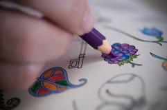 γραφική απεικόνιση χρωματισμού βιβλίων ζωηρόχρωμη Στοκ Φωτογραφία