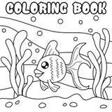 γραφική απεικόνιση χρωματισμού βιβλίων ζωηρόχρωμη Στοκ εικόνα με δικαίωμα ελεύθερης χρήσης