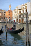 Γραφική εικονική παράσταση πόλης της Βενετίας, Ιταλία, Ευρώπη Στοκ εικόνα με δικαίωμα ελεύθερης χρήσης