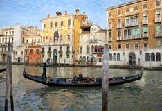 Γραφική εικονική παράσταση πόλης της Βενετίας, Ιταλία, Ευρώπη Στοκ Εικόνες