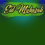 Γραφική παράσταση εμβλημάτων του Μουμπάρακ Eid Στοκ φωτογραφία με δικαίωμα ελεύθερης χρήσης