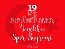 Γραφικό σχέδιο στις τουρκικές διακοπές 19 u Anma, Genclik VE Spor Bayrami, μετάφραση Ataturk ` mayis: 19 μπορούν εορτασμός Atat Στοκ Εικόνα