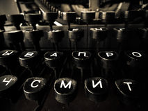Γραφομηχανή Στοκ εικόνες με δικαίωμα ελεύθερης χρήσης