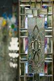 γυαλί πορτών που λεκιάζ&omicron Στοκ φωτογραφίες με δικαίωμα ελεύθερης χρήσης