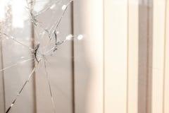 Γυαλί Splinted Στοκ φωτογραφίες με δικαίωμα ελεύθερης χρήσης