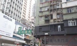 Γωνία της οδού Argyle σε Kowloon Στοκ Εικόνα