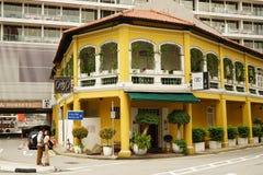Γωνία της Σιγκαπούρης Στοκ Φωτογραφία