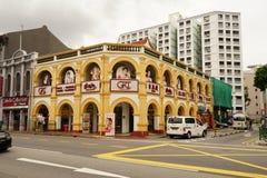 Γωνία της Σιγκαπούρης Στοκ εικόνες με δικαίωμα ελεύθερης χρήσης