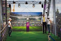 Γύρος τροπαίων UEFA στο Ntone'tsk Στοκ εικόνες με δικαίωμα ελεύθερης χρήσης