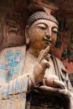 Γλυπτικές βράχου Dazu, Κίνα Στοκ φωτογραφία με δικαίωμα ελεύθερης χρήσης