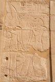 Γλυπτική ανακούφισης. Ναός Karnak, Luxor, Αίγυπτος Στοκ φωτογραφία με δικαίωμα ελεύθερης χρήσης