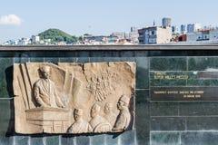 Γλυπτική ταμπλέτα που παρουσιάζει ιστορία ανεξαρτησίας της Τουρκίας Στοκ φωτογραφίες με δικαίωμα ελεύθερης χρήσης