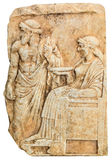 γλυπτό αρχαίου Έλληνα Στοκ φωτογραφίες με δικαίωμα ελεύθερης χρήσης