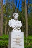 Γλυπτό Pushkin ποιητών στο μουσείο-κτήμα Arkhangelskoye - Μόσχα Στοκ Εικόνες
