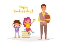 Δάσκαλος και σπουδαστές Διάνυσμα ημέρας δασκάλων ` s cartoon απομονωμένος διανυσματική απεικόνιση