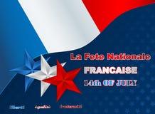 Δέκατος τέταρτος εθνικός εορτασμός Ιουλίου της Γαλλίας, υπόβαθρο Στοκ φωτογραφίες με δικαίωμα ελεύθερης χρήσης