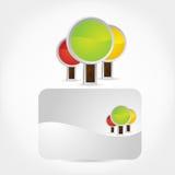 δέντρα εικονιδίων επαγγ&eps απεικόνιση αποθεμάτων