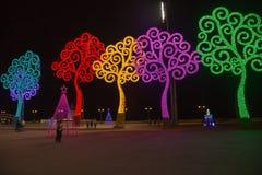 Δέντρα ζωντανού αυτό ` s ένα κυβερνητικό σημάδι από τη Νικαράγουα Στοκ Εικόνα