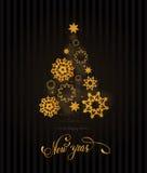 Δέντρο και σφαίρες καρτών Χριστουγέννων με την εγγραφή Στοκ Φωτογραφίες